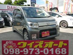 沖縄の中古車 ダイハツ ムーヴ 車両価格 59万円 リ済込 平成22年 6.1万K グレー