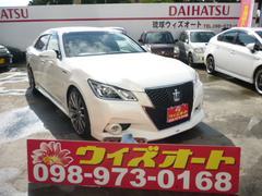 沖縄の中古車 トヨタ クラウンハイブリッド 車両価格 355万円 リ済込 平成25年 2.6万K パールホワイト