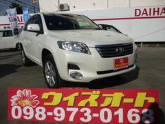 沖縄の中古車 トヨタ ヴァンガード 車両価格 89万円 リ済込 平成21年 11.1万K パールホワイト