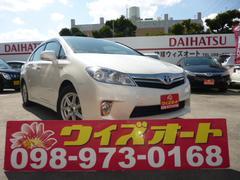 沖縄の中古車 トヨタ SAI 車両価格 104万円 リ済込 平成23年 8.1万K パールホワイト
