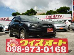 沖縄の中古車 ホンダ ヴェゼル 車両価格 168万円 リ済込 平成26年 4.3万K ブラック