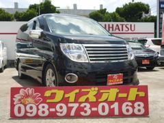 沖縄の中古車 日産 エルグランド 車両価格 78万円 リ済込 平成19年 6.8万K ブラックM