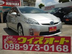 沖縄の中古車 トヨタ プリウス 車両価格 98万円 リ済込 平成23年 9.8万K シルバー