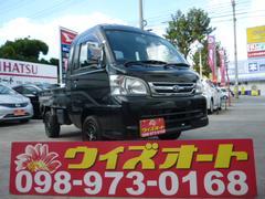 沖縄の中古車 ダイハツ ハイゼットトラック 車両価格 71万円 リ済込 平成22年 4.1万K ブラック