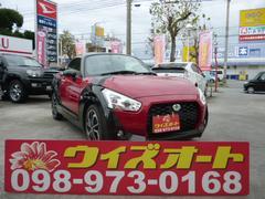 うるま市 琉球ウィズオート −沖縄 車買取MAX− ダイハツ コペン エクスプレイ レッドII 1.4万K 平成27年