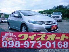 沖縄の中古車 ホンダ インサイト 車両価格 42万円 リ済込 平成22年 12.9万K シルバー