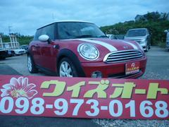 沖縄の中古車 MINI MINI 車両価格 64万円 リ済込 2008年 9.0万K レッドII