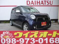 沖縄の中古車 ホンダ N−ONE 車両価格 82万円 リ済込 平成25年 3.4万K ブルーII