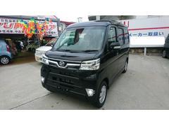 沖縄の中古車 ダイハツ アトレーワゴン 車両価格 165万円 リ未 新車  ブラックM