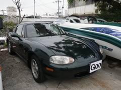 沖縄の中古車 マツダ ロードスター 車両価格 52万円 リ済込 平成10年 11.2万K グリーン