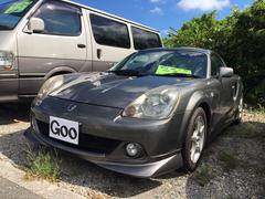 沖縄の中古車 トヨタ MR−S 車両価格 57万円 リ済込 平成18年 23.2万K グレー