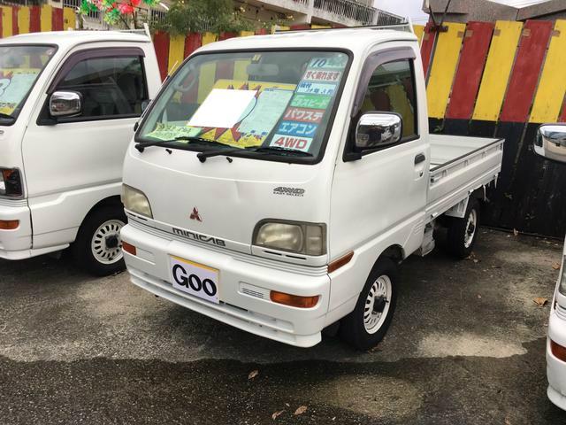 三菱 4WD 5MT パワステ エアコン
