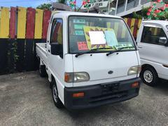 浦添市 オートマックス スバル サンバートラック 5MT ホワイト 5.9万K 平成9年