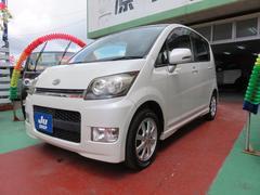 沖縄の中古車 ダイハツ ムーヴ 車両価格 47万円 リ済込 平成20年 8.3万K パールホワイトIII