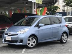 沖縄の中古車 トヨタ ラクティス 車両価格 89万円 リ済別 平成25年 6.8万K ライトブルー