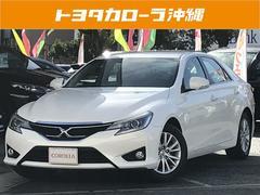 沖縄の中古車 トヨタ マークX 車両価格 162万円 リ済別 平成25年 2.5万K パールマイカ