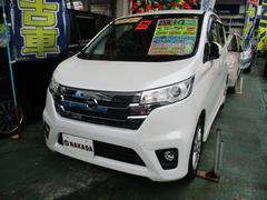 沖縄の中古車 日産 デイズ 車両価格 89万円 リ済込 平成25年 2.8万K ホワイトパール