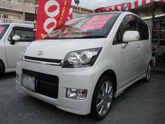 沖縄の中古車 ダイハツ ムーヴ 車両価格 56万円 リ済込 平成20年 8.0万K パールホワイト