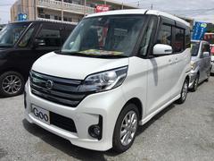 沖縄の中古車 日産 デイズルークス 車両価格 88万円 リ済込 平成27年 1.4万K パールホワイト