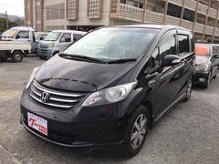 沖縄の中古車 ホンダ フリード 車両価格 110万円 リ済込 平成23年 7.4万K ブラック