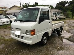 沖縄の中古車 スバル サンバートラック 車両価格 ASK リ済込 平成13年 12.8万K ホワイト
