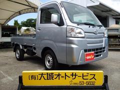 沖縄の中古車 ダイハツ ハイゼットトラック 車両価格 103万円 リ済込 平成28年 20K シルバーM