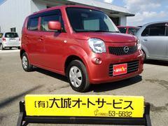 沖縄の中古車 日産 モコ 車両価格 63万円 リ済込 平成24年 7.9万K ピンクM