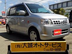 沖縄の中古車 日産 オッティ 車両価格 50万円 リ済込 平成24年 8.1万K シルバーM