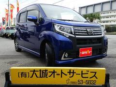 沖縄の中古車 ダイハツ ムーヴ 車両価格 144万円 リ済込 平成28年 0.3万K ブルーM