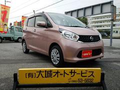 沖縄の中古車 日産 デイズ 車両価格 73万円 リ済込 平成26年 7.1万K ピンクM