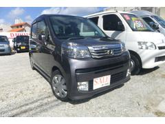 沖縄の中古車 ホンダ ライフ 車両価格 39万円 リ済込 平成23年 122.9万K グレー