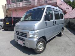 沖縄の中古車 ホンダ アクティバン 車両価格 48万円 リ済込 平成25年 9.3万K シルバー
