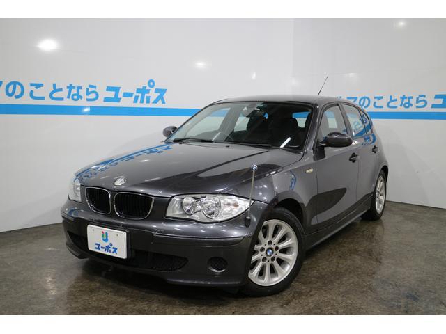 BMW 1シリーズ 116i プッシュスタート (検30.7)