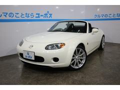 沖縄の中古車 マツダ ロードスター 車両価格 88万円 リ済別 平成17年 10.0万K マーブルホワイト