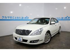 沖縄の中古車 日産 ティアナ 車両価格 79万円 リ済別 平成20年 8.9万K ホワイトパール