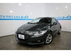 沖縄の中古車 ホンダ CR−Z 車両価格 95万円 リ済別 平成22年 6.5万K ダークピューターメタリック