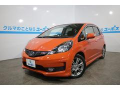 沖縄の中古車 ホンダ フィット 車両価格 95万円 リ済別 平成23年 2.3万K サンセットオレンジII