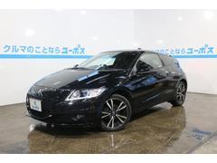 沖縄の中古車 ホンダ CR−Z 車両価格 115万円 リ済別 平成26年 9.5万K クリスタルブラックパール