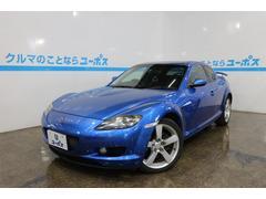 沖縄の中古車 マツダ RX−8 車両価格 70万円 リ済別 平成16年 7.8万K ウイニングブルーメタリック