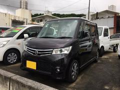 沖縄の中古車 日産 ルークス 車両価格 80万円 リ済込 平成23年 7.9万K パープル