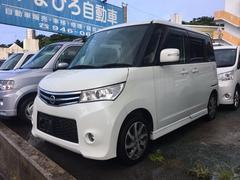 沖縄の中古車 日産 ルークス 車両価格 78万円 リ済込 平成22年 8.1万K ホワイト