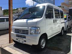 沖縄の中古車 ホンダ アクティバン 車両価格 58万円 リ済別 平成25年 10.2万K ホワイト