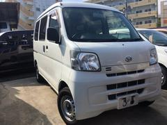 沖縄の中古車 ダイハツ ハイゼットカーゴ 車両価格 58万円 リ済別 平成23年 9.9万K ホワイト