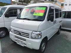 沖縄の中古車 ホンダ アクティバン 車両価格 55万円 リ済込 平成25年 9.0万K ホワイト