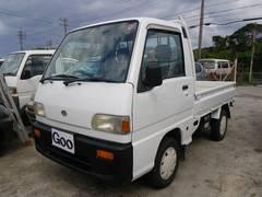 沖縄の中古車 スバル サンバートラック 車両価格 23万円 リ済込 平成8年 9.6万K ホワイト