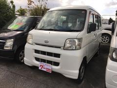 沖縄の中古車 ダイハツ ハイゼットカーゴ 車両価格 25万円 リ済込 平成17年 17.4万K ホワイト