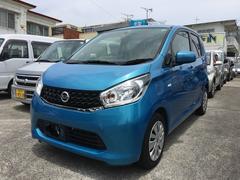 沖縄の中古車 日産 デイズ 車両価格 59万円 リ済込 平成25年 7.9万K ブルーM