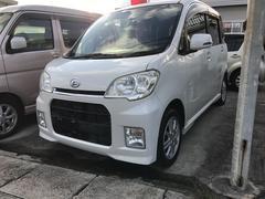 沖縄の中古車 ダイハツ タントエグゼ 車両価格 49万円 リ済込 平成22年 10.0万K パールホワイト