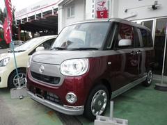 沖縄の中古車 ダイハツ ムーヴキャンバス 車両価格 154万円 リ済込 新車  ダークレッドII