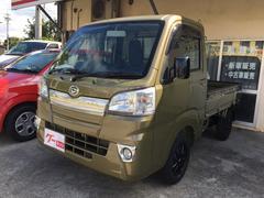 沖縄の中古車 ダイハツ ハイゼットトラック 車両価格 95.1万円 リ済別 新車  グリーンM